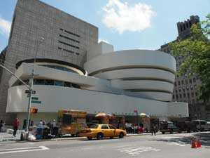 Le siège de l'ONU new-york